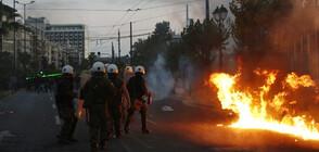 Безредици пред посолството на САЩ в Атина (ВИДЕО)