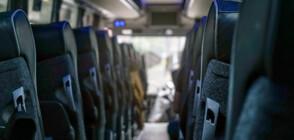 Ще остане ли Банско без транспорт, след като хотел закупи автогарата?