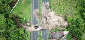 Тропически бури взеха жертви в Централна Америка (СНИМКИ)