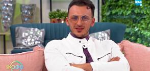 Реджеп: Възхищавах се на Галя в Hell's Kitchen България
