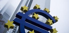 ЕЦБ с допълнителни 600 млрд. евро за спешна покупка на облигации