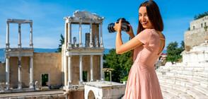 Кое е вашето любимо място в България?