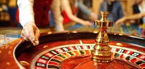 НФСБ предлага казината и игралните зали да са само в курортите и по границата
