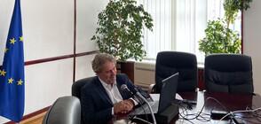 Боил Банов и френският му колега Франк Риестер проведоха видеоконферентна среща