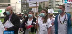 Здравните работници излязоха на протест във Франция (ВИДЕО)