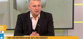 Николов: Всеки абонат на топлофикациите ще получи известие за надвзетите му пари