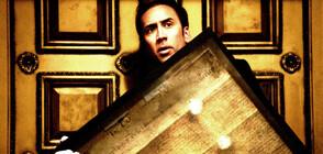 """Никълъс Кейдж в търсене на """"Съкровището"""" тази вечер по NOVA"""