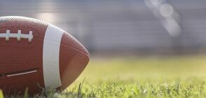 Възможни ли са първенства по ръгби и американски футбол и у нас?
