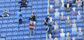 ОТНОВО НА СТАДИОНА: Спазва ли публиката мерките за сигурност?
