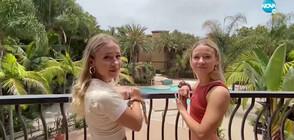"""""""Нищо лично"""": Близначките Деси и Граци превземат американския шоубизнес (ВИДЕО)"""
