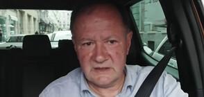 """""""Карай направо"""": Михаил Миков: БСП е в практически фалит"""