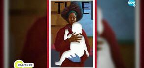 "Списание ""Тайм"" посвети корица на афроамериканеца Джордж Флойд"