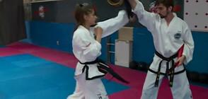 За какво могат да ни помогнат бойните изкуства?