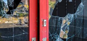 Двама младежи са задържани за обира на касовия център във Враца