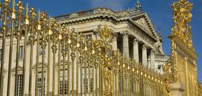 Версайският дворец чака туристите да се завърнат
