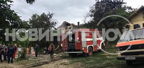 Две деца загинаха при пожар в Шумен (СНИМКИ)