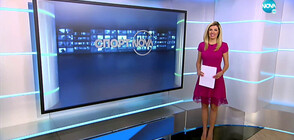 Спортни новини (06.06.2020 - централна)