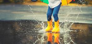 Следобедни валежи в края на седмицата