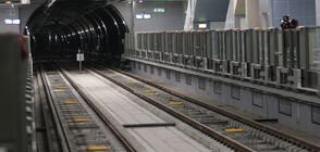 Пускат третия лъч на метрото до 31 август (ВИДЕО+СНИМКИ)