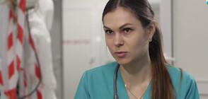 """""""ТЕХНИТЕ ИСТОРИИ"""": Д-р Олга Шпортко - лекарката, която бяга от войната в Украйна"""