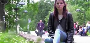 """""""ИЗВЪН СТЕРЕОТИПИТЕ"""": Анастасия и другото лице на анорексията"""