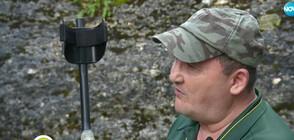 БЪЛГАРСКИЯТ КЛОНДАЙК: Кирил Стаменов и златната треска в сърцето на Родопите