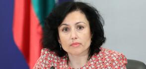 Десислава Танева: Записът е изваден от контекста (ВИДЕО)