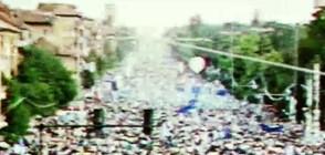30 години от големия митинг на СДС на Орлов мост (ВИДЕО)
