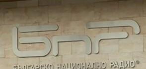 СЕМ избра новия директор на БНР