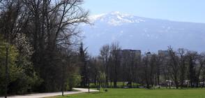 Витоша става по-достъпна и привлекателна за туристите
