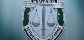 Спецпрокурори се обявиха против въвличането на държавното обвинение в политически скандали