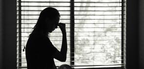 Закриват 28 институции за хора с психични разстройства