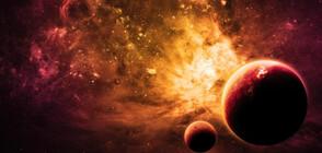 Първи ретрограден Меркурий за тази година
