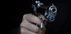 18-годишен стреля с пистолет в центъра на Враца