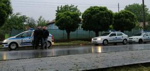 Недоволство в поставеното под карантина село Изгрев