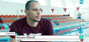 ЕКСКЛУЗИВНО ПО NOVA: Антъни Иванов за живота в САЩ, мечтите и спорта