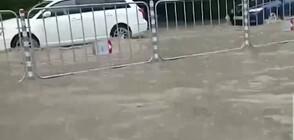 Пороен дъжд затрудни движението във Варна (ВИДЕО)