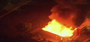 Гневни протестиращи срещу расизма подпалиха ресторант в Атланта