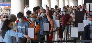 Туристите се върнаха във Венеция