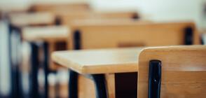 Синдикат: Учебната година ще започне нормално