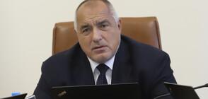 Борисов към протестиращите: Чуваме ви, мислим и предлагаме варианти за подпомагане във всички сфери (ВИДЕО)