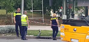 Автобус на градския транспорт блъсна дете с тротинетка в София (СНИМКИ)