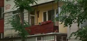 """""""ДРЪЖТЕ КРАДЕЦА"""": Мъж твърди, че семейството му е упоено, за да бъде обран домът им"""