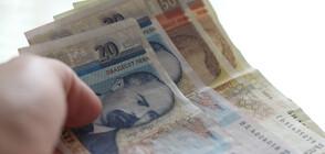 Нови правила за отпускането на безлихвен заем за физически лица