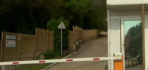 """Без бариери на """"Русалка"""", КПП-тата обаче остават"""