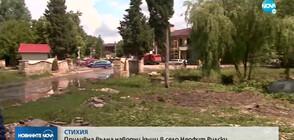 Нормализира се ситуацията във варненско село, залято от двуметрова приливна вълна