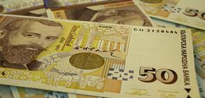 Фирмите в туризма и бизнесът могат да разсрочат кредитите си до края на март
