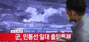 КНДР показа как е взривен офисът за връзки с Южна Корея (ВИДЕО)