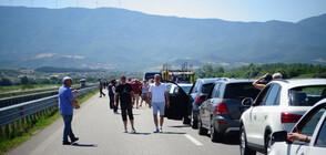 Гръцките власти отново облекчиха режима на влизане в страната (ВИДЕО)