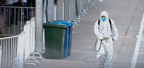 Милиони в Пекин са под карантина заради коронавируса